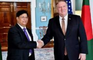 Responsibility for resolution of Rohingya crisis rests with Myanmar, Pompeo tells Momen