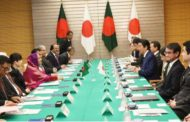Tokyo stands by Bangladesh over Rohingya repatriation issue