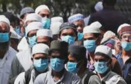 Rohingya Influx Next to NCR Demands Home Ministry and NIA's Full Security Attention